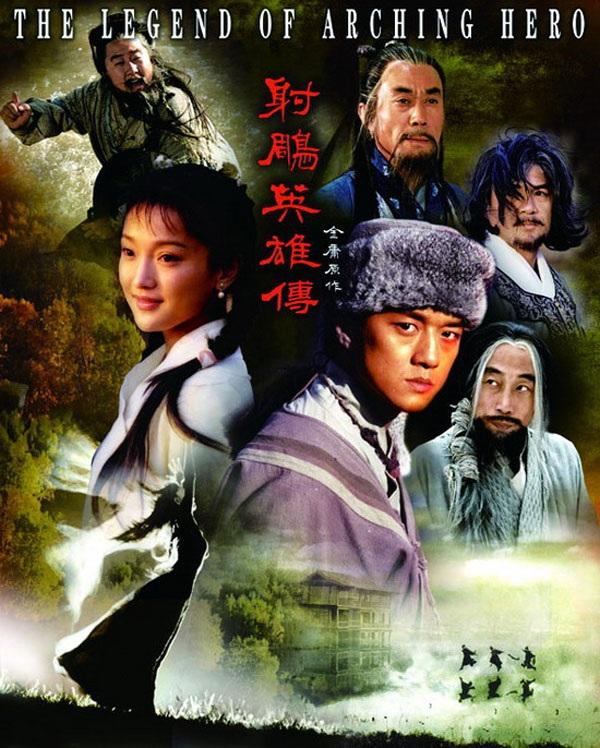 Bộ phim cổ trang được tái bản 4 lần tuy nhiên thành công nhất là phiên bản năm 2003