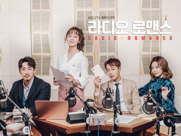 Đài phát thanh tình yêu