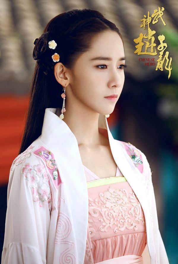 Yoona - mỹ nhân xinh đẹp bước ra từ nhóm nhạc SNSD