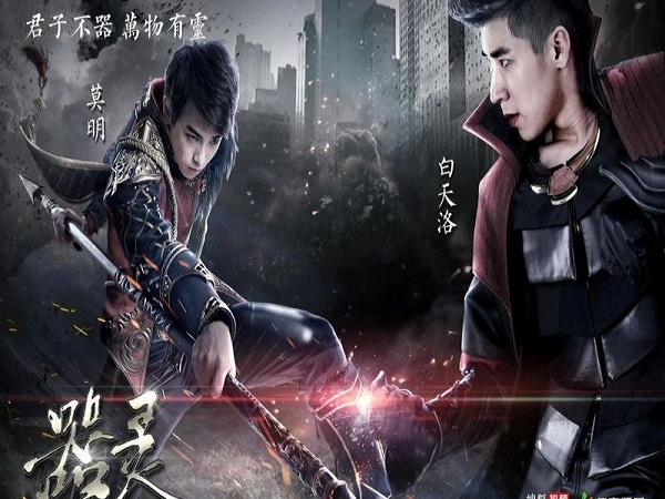 Phim hành động Trung Quốc Khí Linh 2