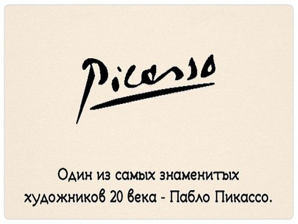 chữ ký phong thủy theo tên
