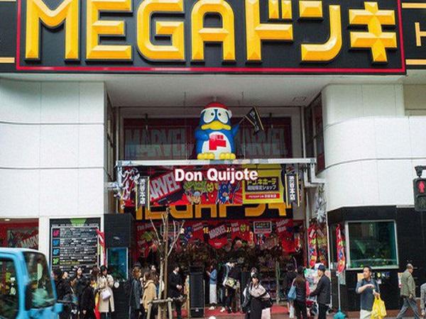 Chuỗi cửa hàng lớn nhất Nhật Bản