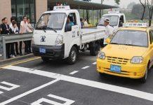 làm bằng lái xe giả ở Việt Nam