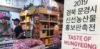 Doanh nghiệp Hàn Quốc