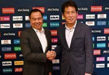 Thái Lan gia hạn hợp đồng với siêu HLV Nhật Bản trước thềm U23 châu Á