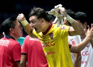 Bóng đá Việt Nam hôm nay 2/11: Văn Lâm xuất sắc nhất vòng 11 Thai League