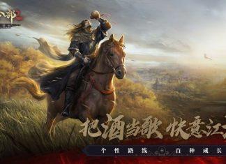 Thiên Long Bát Bộ 2 Mobile