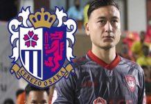 BĐVN sáng 24/5: Đặng Văn Lâm không được Cerezo Osaka đăng ký